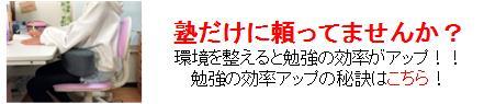 ブログ広告(ひーじー13)2
