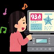 karaoke_saiten