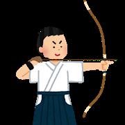sports_kyudou