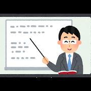 e-learning_smartphone_man