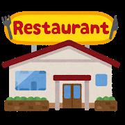building_food_family_restaurant