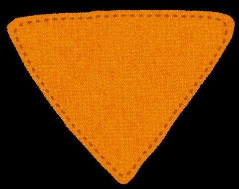 fabric_mark_triangle