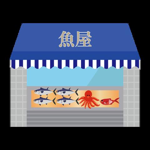 fish_shop-01-01