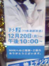 04-12-06_11-34.jpg