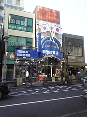 韓流百貨店Image049