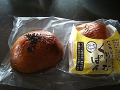 エピシェールの菓子パン