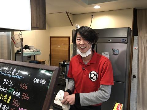 『鉄なべ餃子 満塁(まんるい)』)新店情報、山口県、宇部市