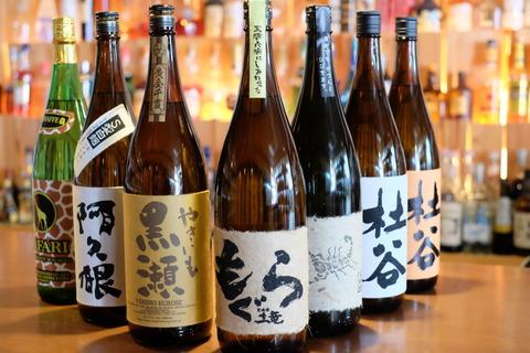 今年の和酒フェスは3月22日!