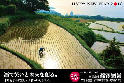 新年あけましておめでとうございます!今年も楽しい酒文化をお届けいたします!