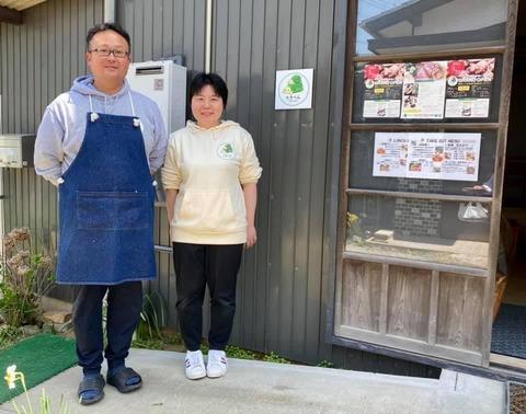 『たきべん~美味しいお弁当&気軽なレストラン』新店情報、山口県、宇部市