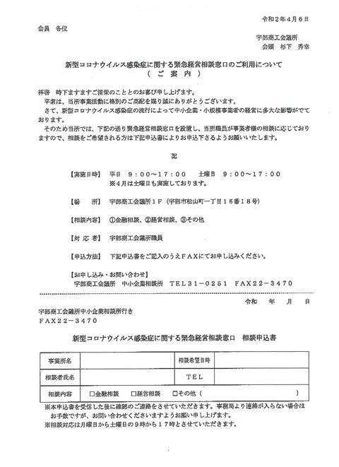 『飲食店の皆様へ』残すべき日本の食文化、酒文化!by しのP
