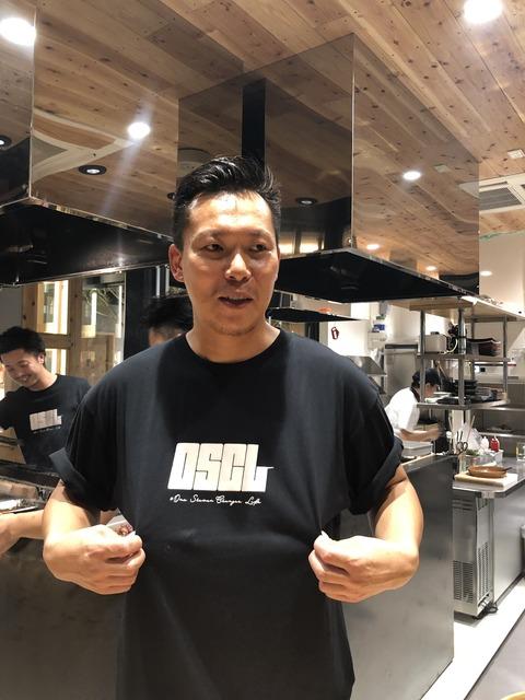 『焼鳥&ワイン Ricky (リッキー)』新店情報、山口県、宇部市
