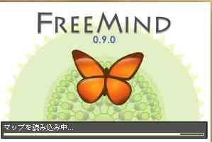 FreeMind-20110909-002218
