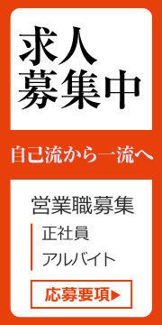 shinpu201709120002