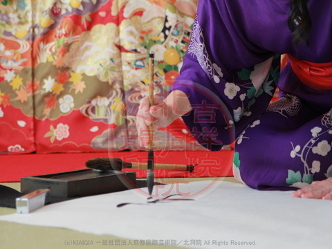 吉祥院心龍作品(3)「いろは歌」/北洞院流の画像01