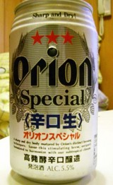 orion辛口