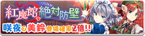 Banner_Event_01-3