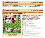 小林農園様_06 28_page-0001x