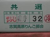 P1014496
