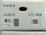 P1012379