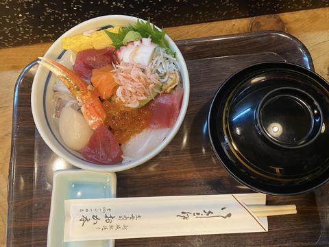 ちらし寿司汁付き