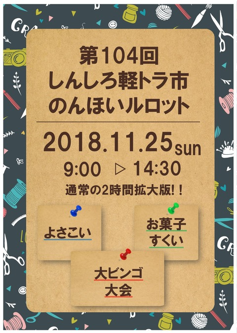 kokuchi-001