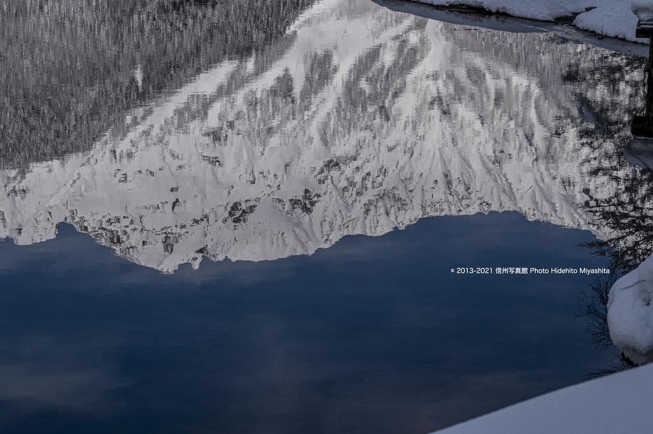 水の中の奥穂高岳_20210125-DSC_0280