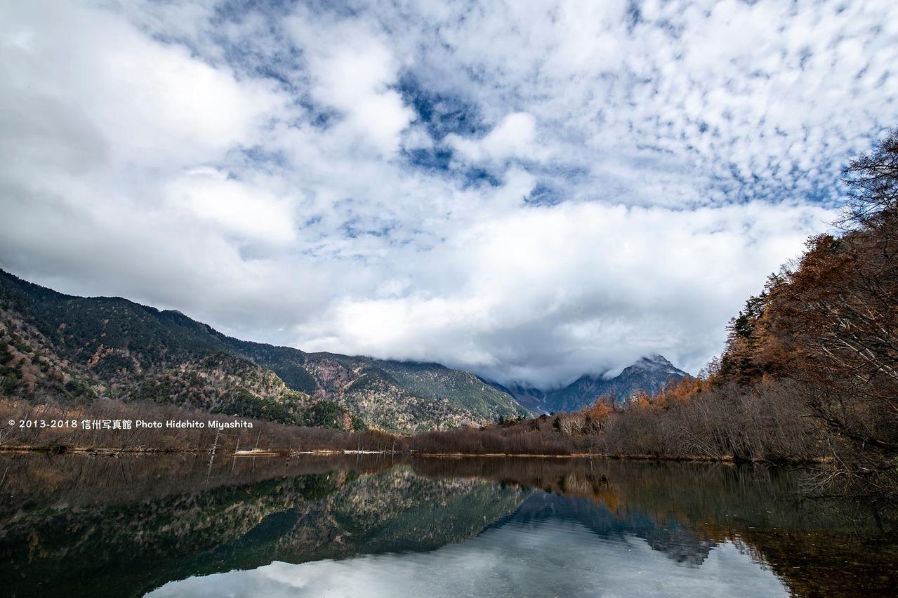 雲と大正池