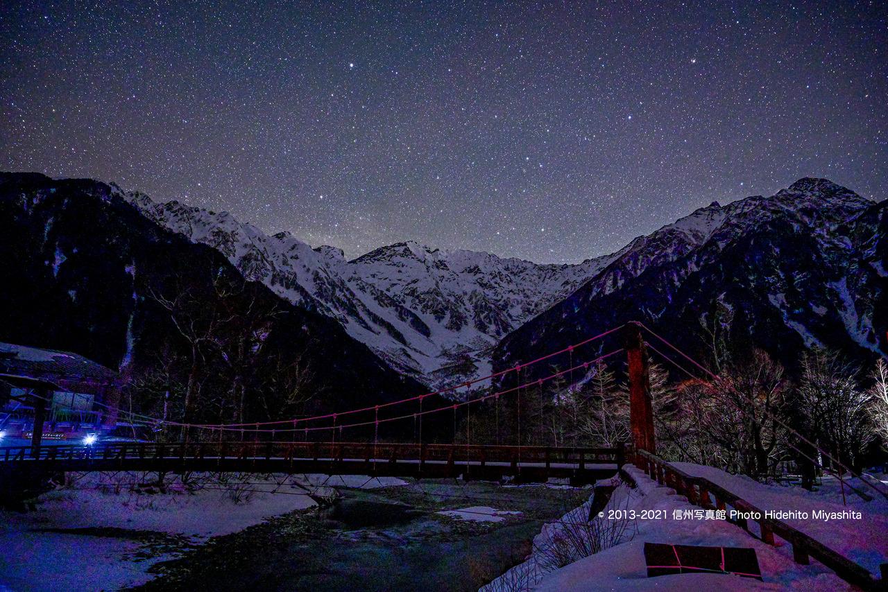 星降る夜の上高地_20210213-20210213-_DSC4448