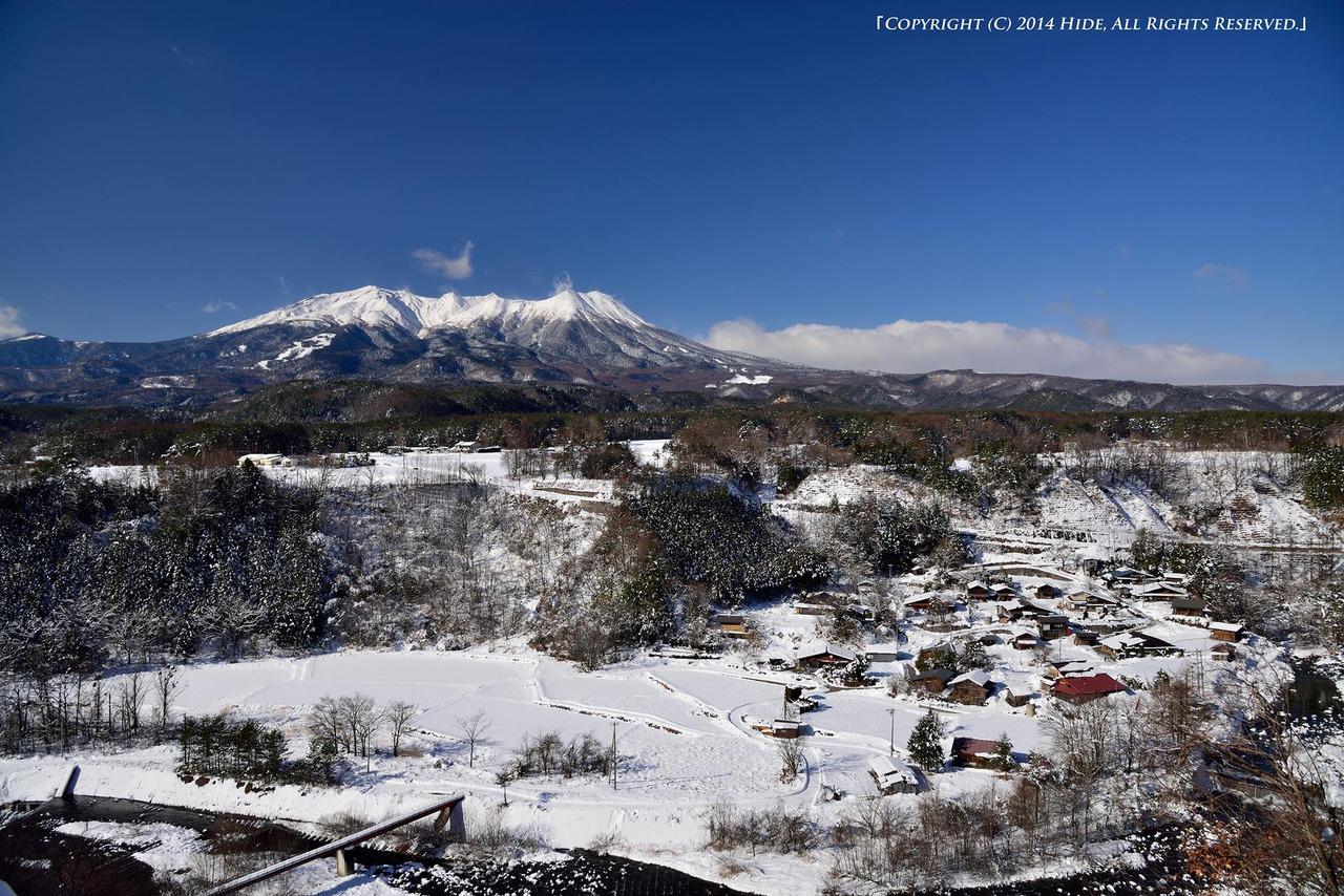 雄大な御嶽山