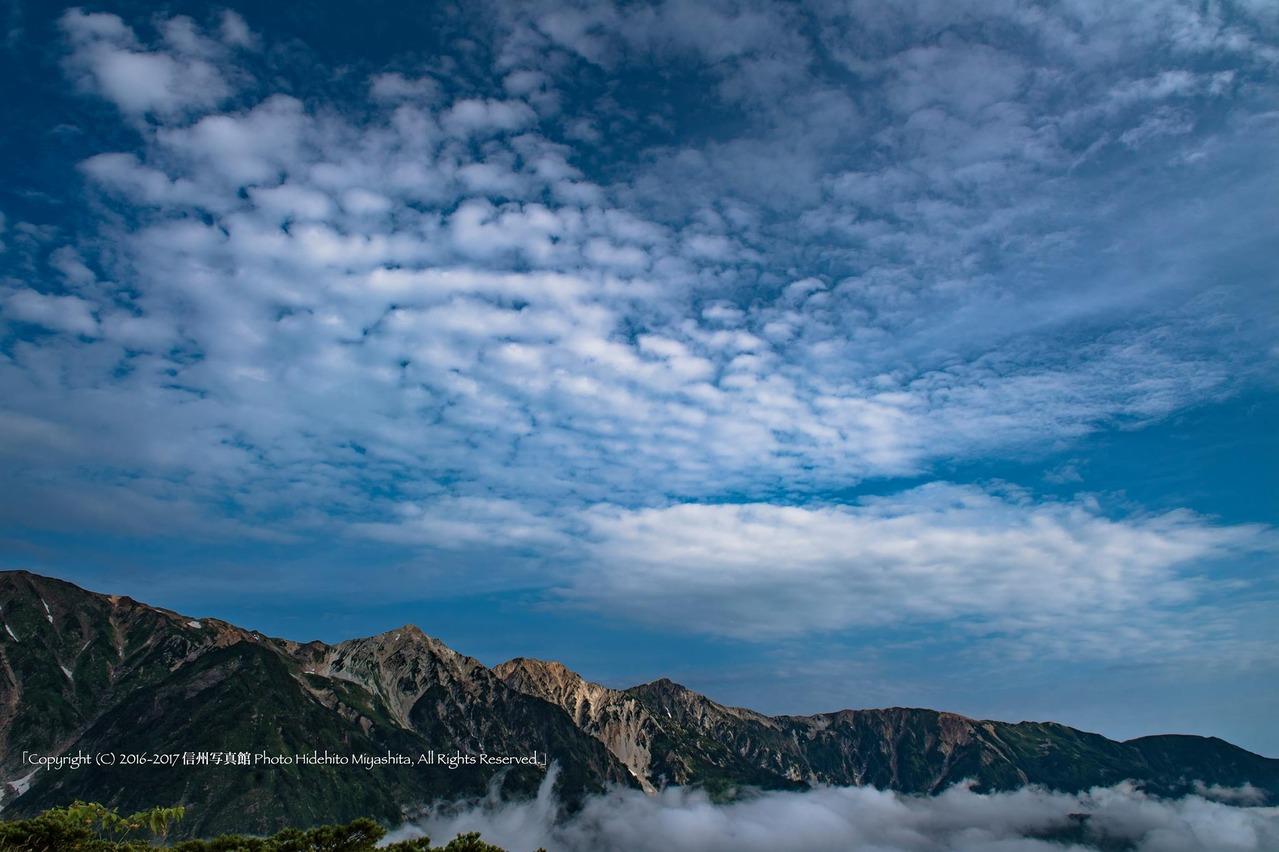 秋の様な雲