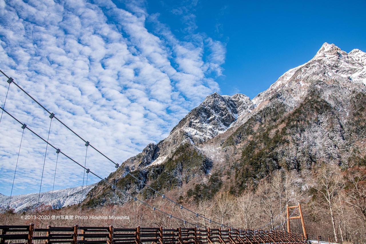 明神岳に掛かる雲