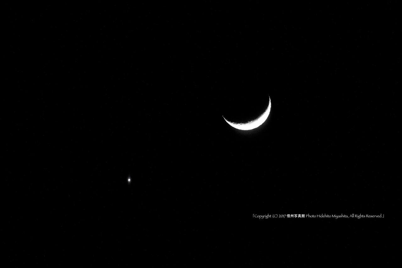 月と金星20170102-_DSC8921