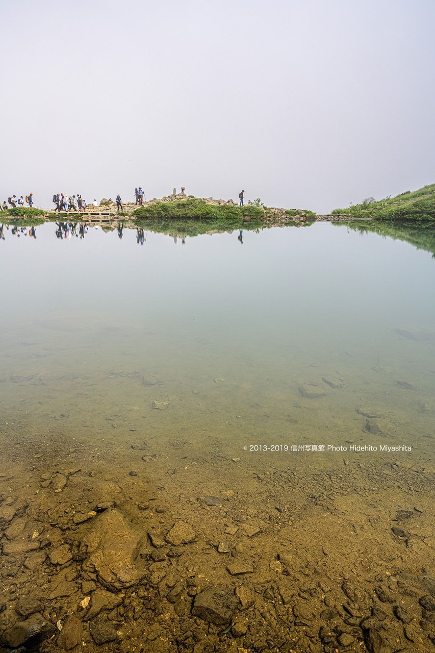 白い八方池