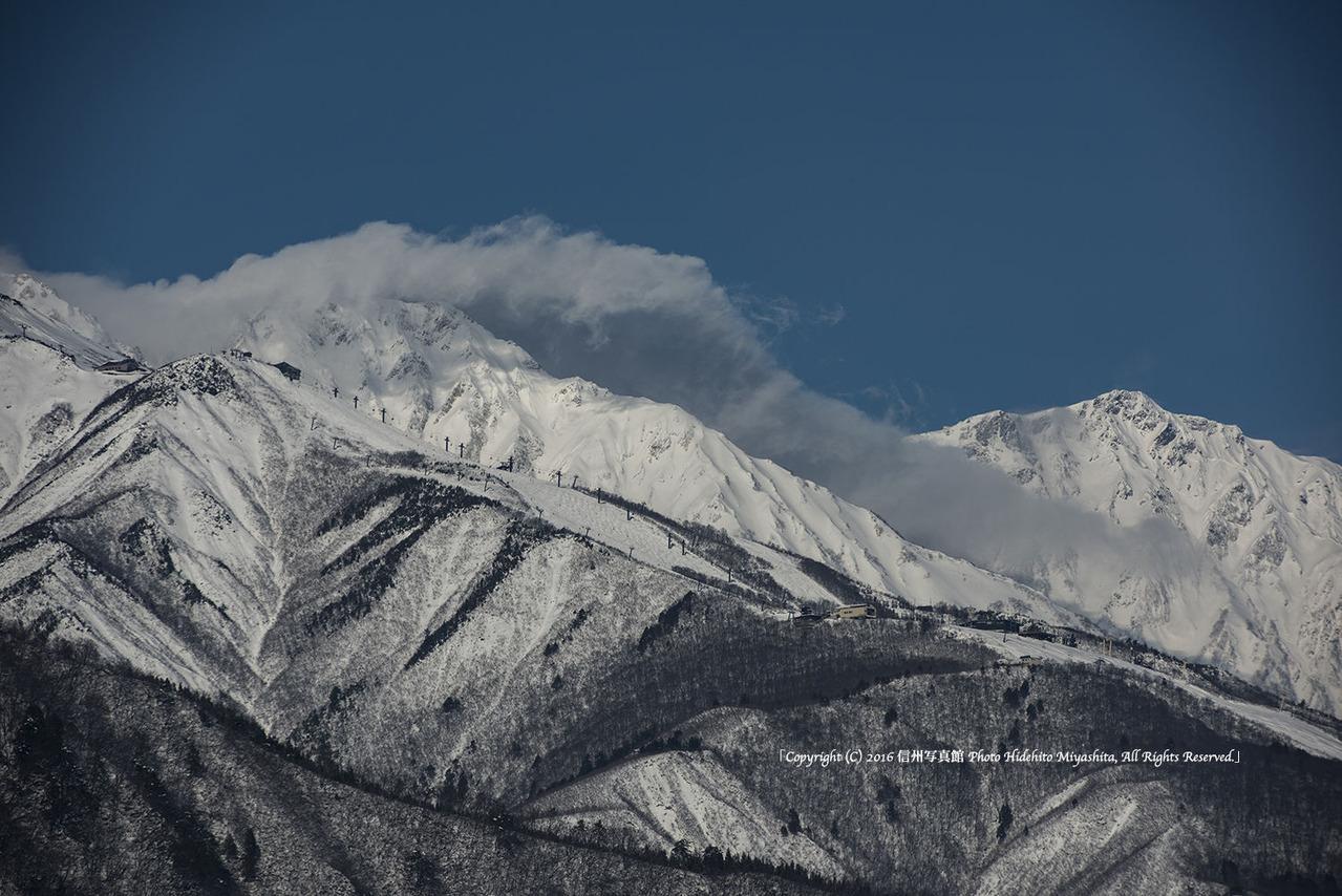 杓子を越える滝雲