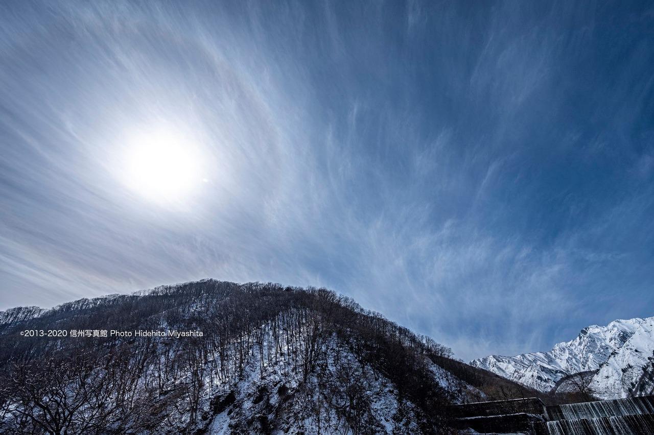 日暈と五竜岳