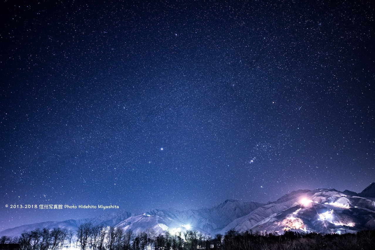 冬の第三角形と五竜岳