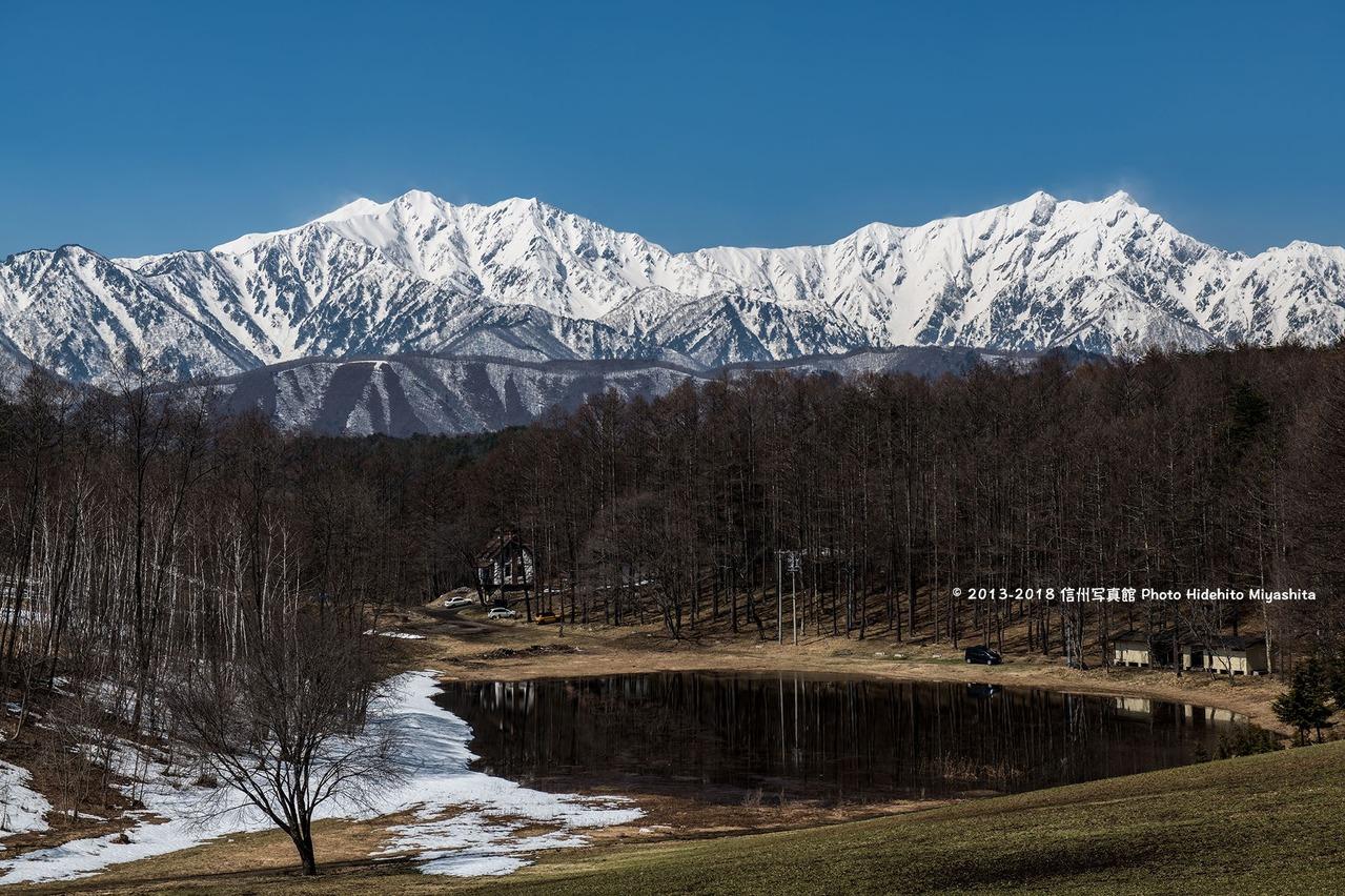 春めく中山高原