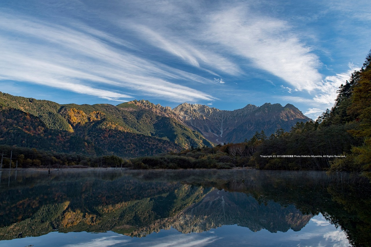 大正池の秋