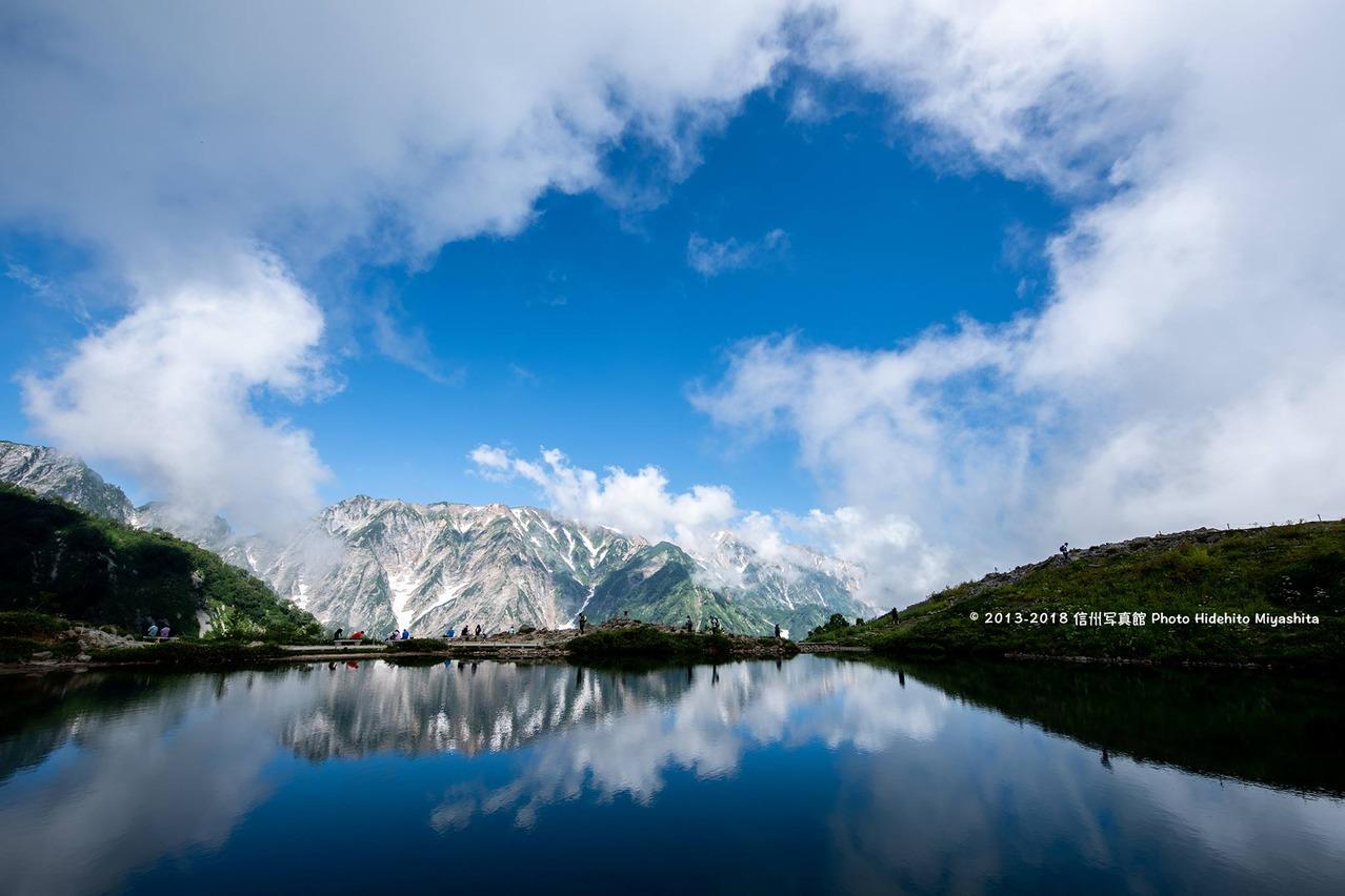 雲の八方池