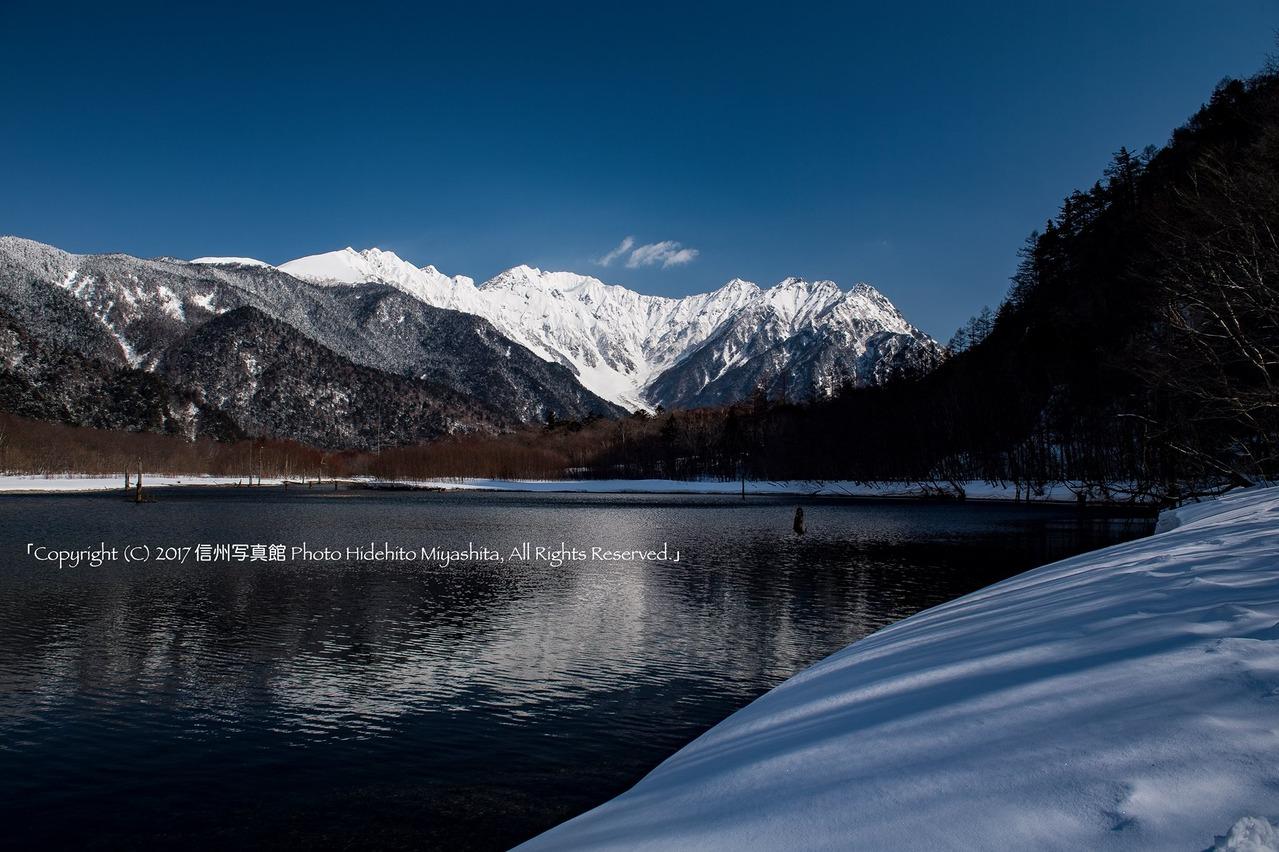 大正池 冬