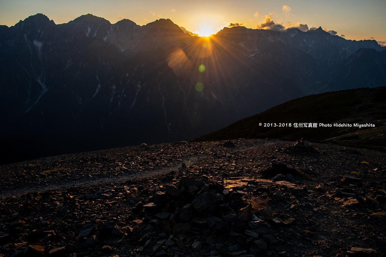 日没と残照