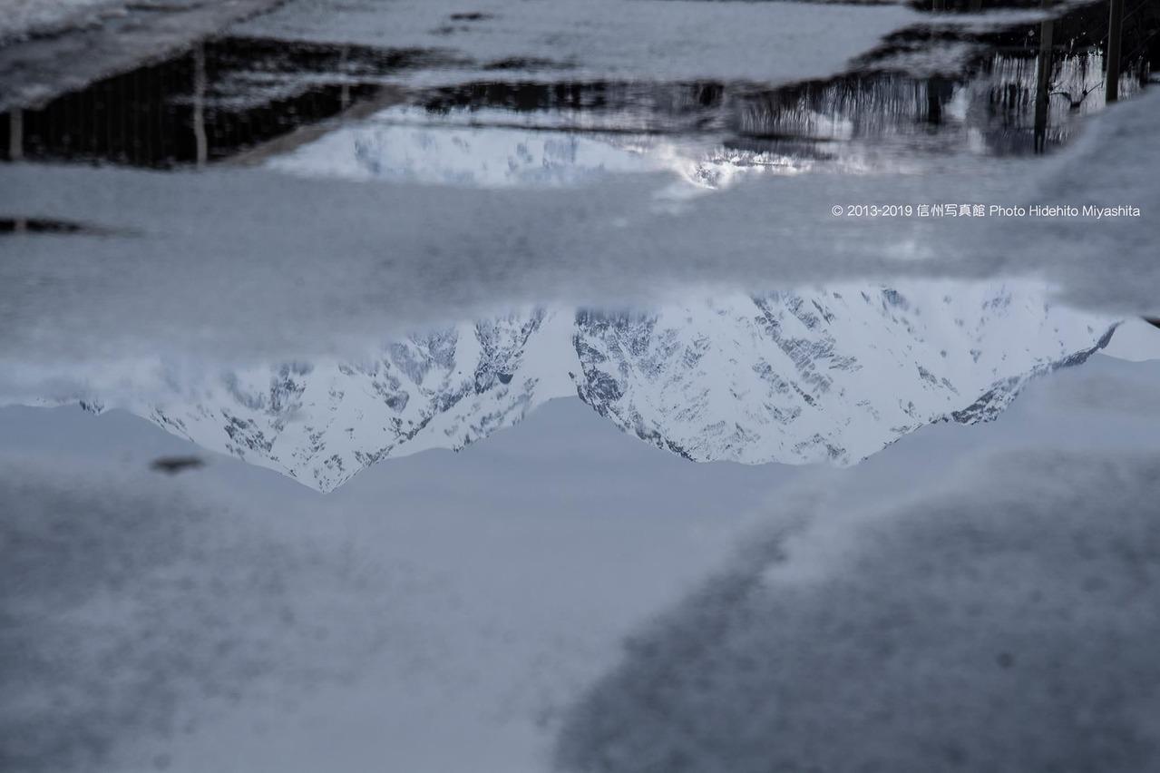 水溜りの中の、白馬鑓・杓子岳
