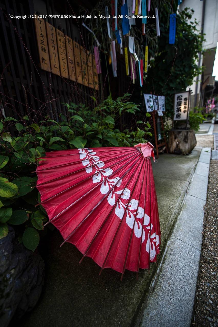 赤い番傘…