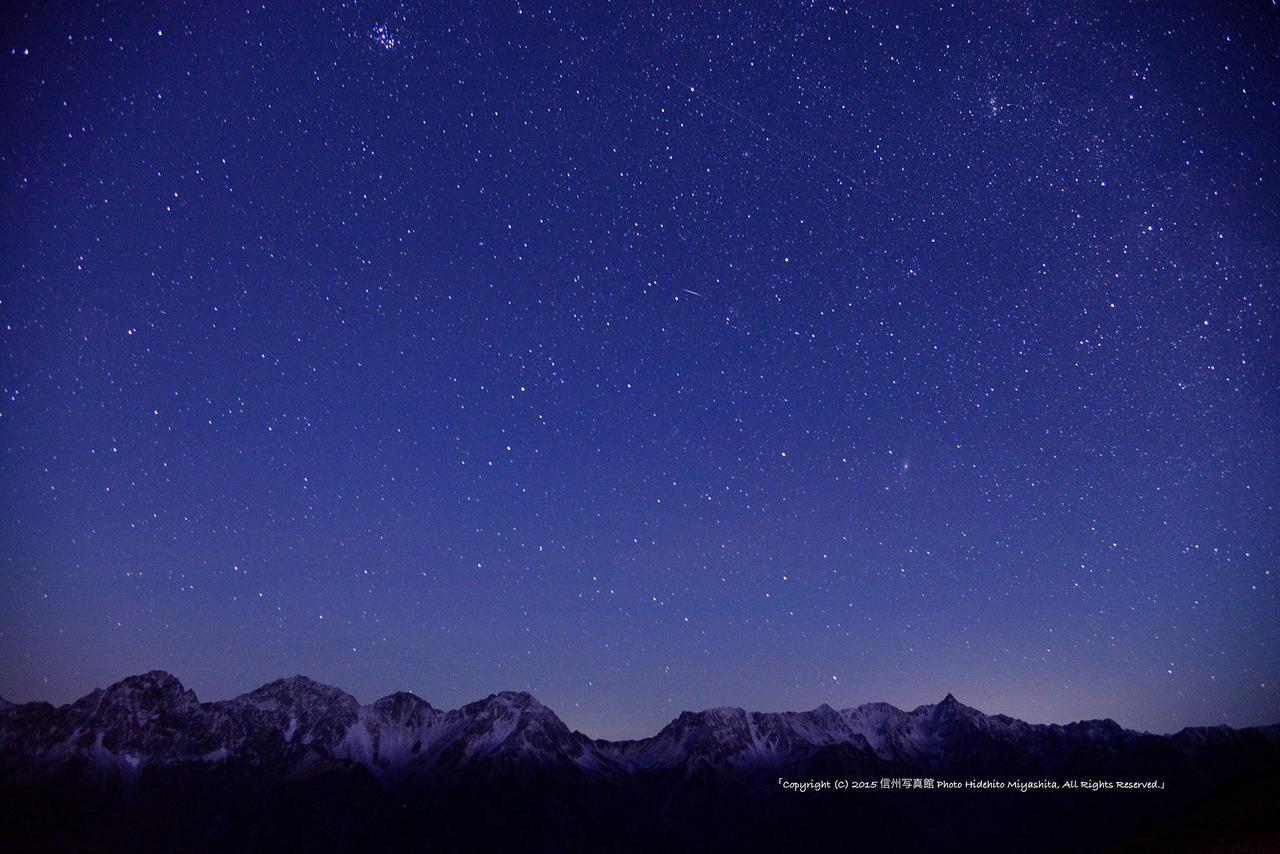 星降る夜のオールスター