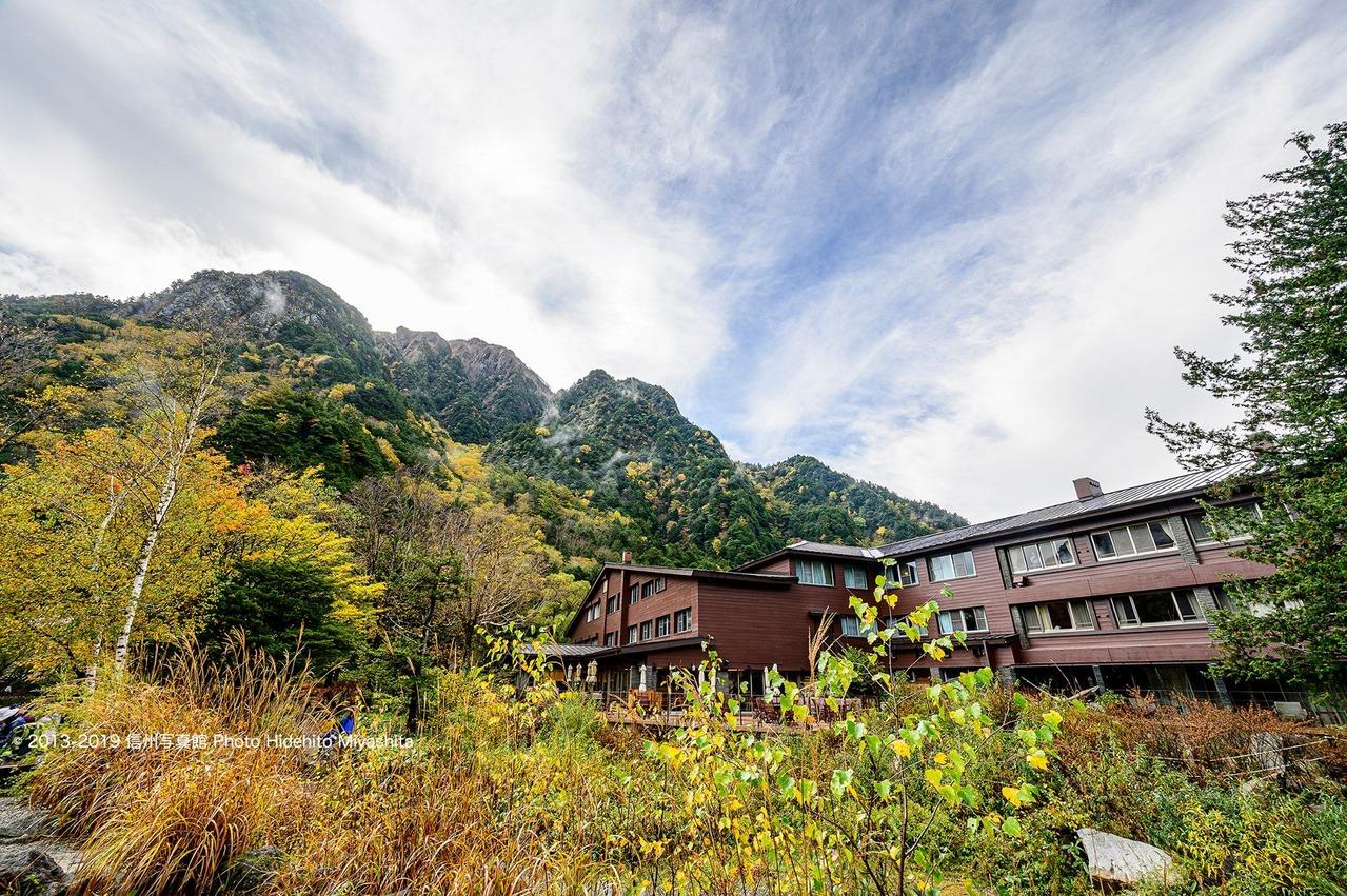 白樺荘と六百山