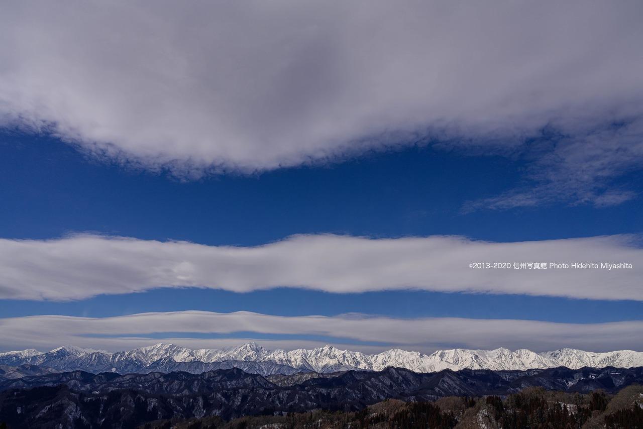 雲と後立山連峰