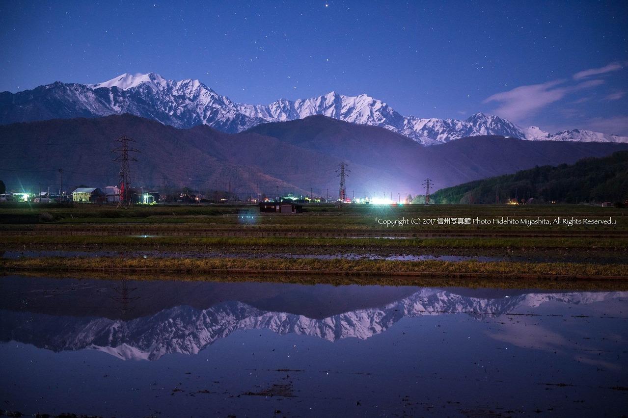 仁科三山、夜の映り込み