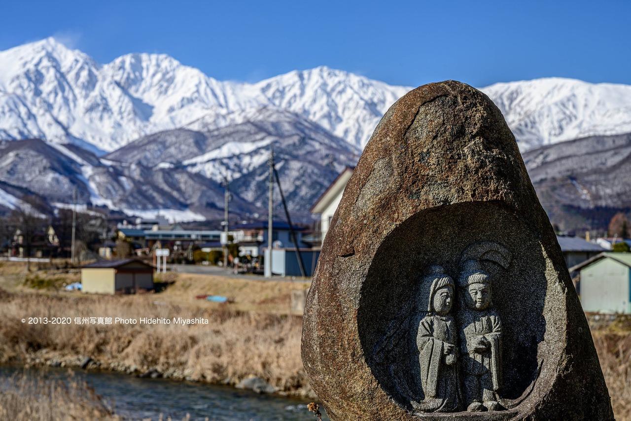 道祖神と白馬三山