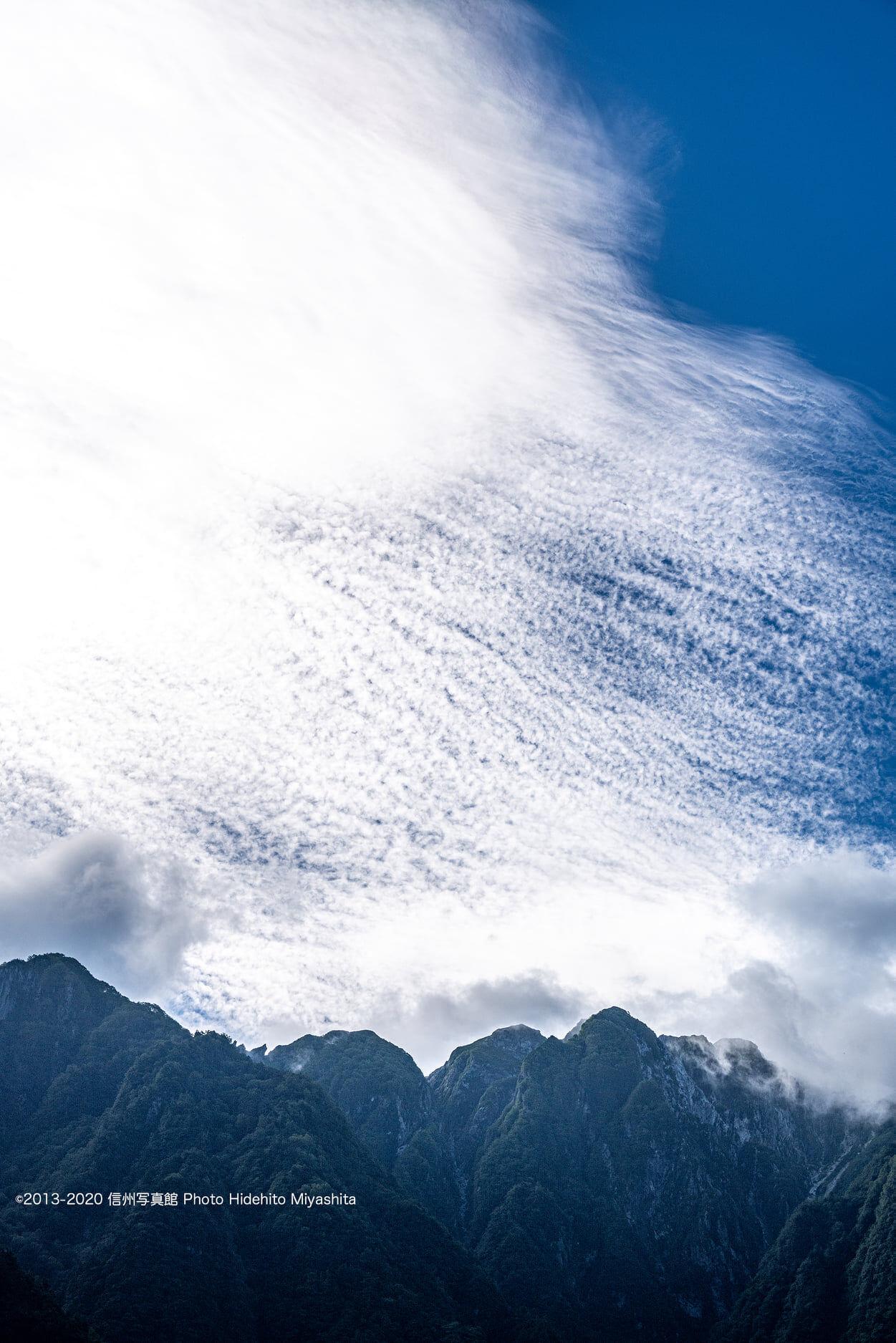 細やかな雲